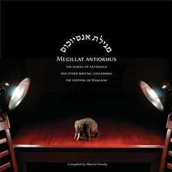 Megillat-Antiochus-250x250
