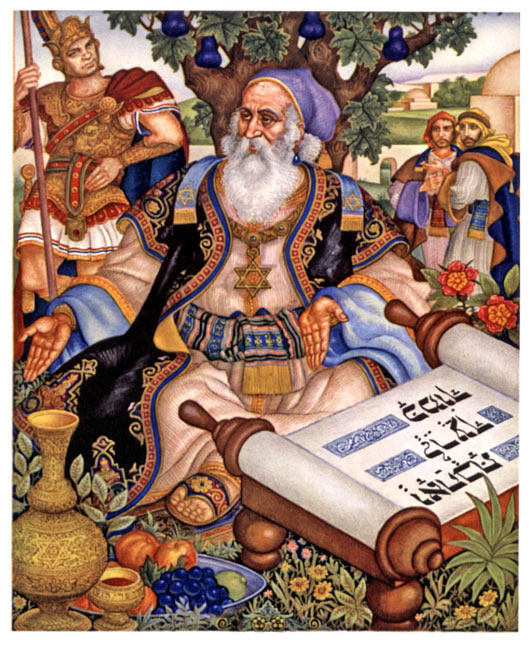 Hillel the Elder by Arthur Szyk